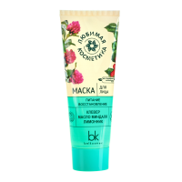 BelKosmex_FAVORITE_COSMETICS_Facial_Mask _Nutrition_Revitalization.png