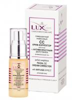 LUX_CARE_Perfect_Weightless_Facial_CC_Cream-Corrector_with_Anti-Age_Effect_30ml.jpg